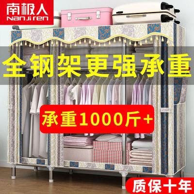 【南极人】钢架衣柜简易布衣柜钢管加粗加固加厚非实木双人收纳架