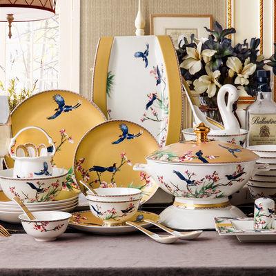 碗碟套装 家用中式送礼简约金边 骨瓷餐具套餐景德镇陶瓷碗盘组合