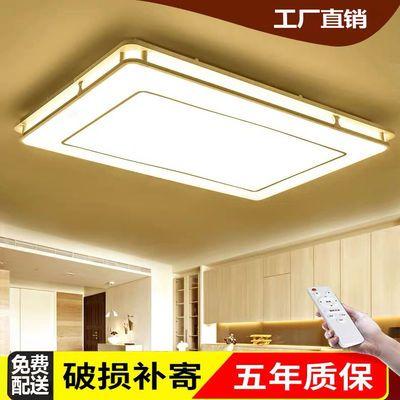 奢华LED吸顶灯客厅灯现代简约长方形主卧室灯大厅家用吸顶灯超亮