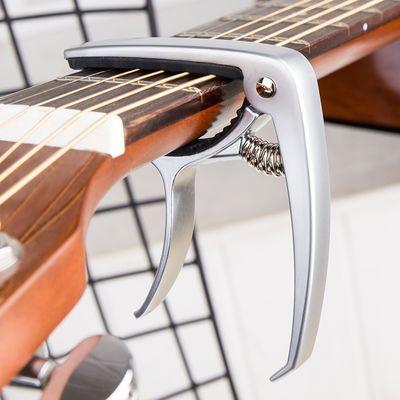 吉他变调夹金属夹琴弦调音器民谣通用变音夹子吉他配件压弦专用夹