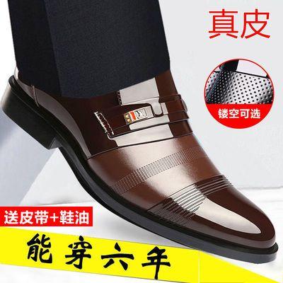 【纯牛皮】秋季真皮内增高皮鞋男韩版男士青年透气商务正装上班鞋