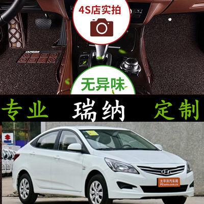 15北京现代瑞纳2012/2013年2014新款汽车脚垫全包围大专用脚踏垫3
