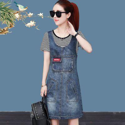 牛仔背带裙女春夏季时尚大码连衣裙中长款学生韩版两件套套装裙