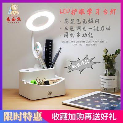 新款台灯护眼学习可充电长待机宿舍卧室床头创意LED触控小夜灯