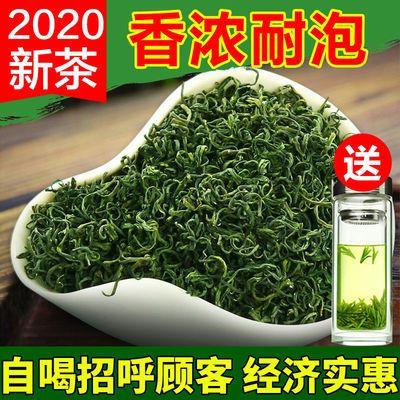 2020新茶 洞庭湖碧螺春茶叶春茶绿茶叶散装浓香型雨前茶250g500g