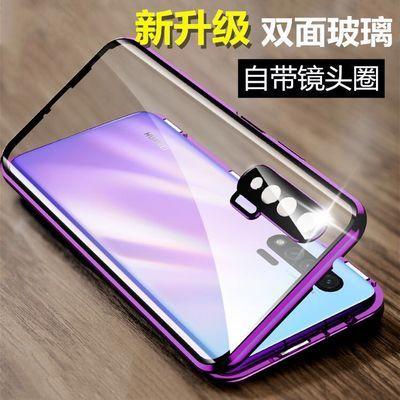镜头一体华为nova6手机壳nova6SE磁吸透明防摔双面玻璃金属保护套