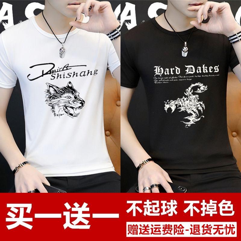 夏季短袖T恤男学生潮流百搭打底衫青少年上衣服修身半袖男装体恤