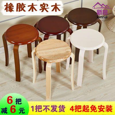 家用凳子橡胶木实木凳子椅子餐桌凳椅子餐厅凳椅子圆套凳饭店高凳