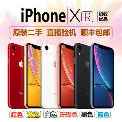 原装二手苹果手机iphoneXR/7plus全网通4g指纹面容解锁双卡苹果xr