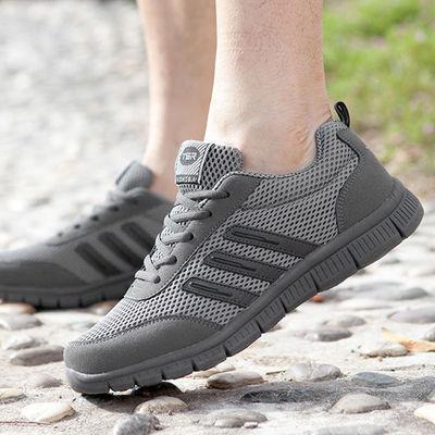 夏季透气单网眼男单鞋系带流行男鞋轻便舒适低帮鞋防滑软底运动鞋