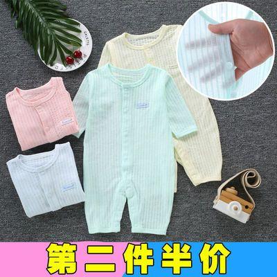 婴儿连体衣夏季长袖薄款纯棉睡衣春秋宝宝空调服爬服夏天衣服哈衣