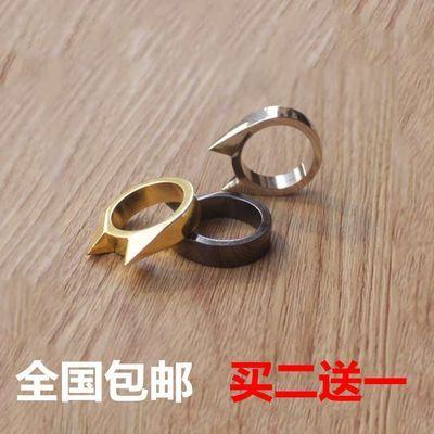 户外装备男女子防身用品防狼武器扳指猫耳戒指指扣指虎破窗器包邮