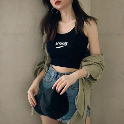 夏季学生韩版外穿背心女露脐性感美背瑜伽百搭女式短款吊带小背心