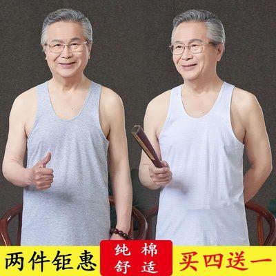 夏季薄款中年男士纯棉T恤老年人全棉老头衫老人背心爸爸半袖汗衫