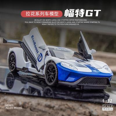 FORD福特GT跑车合金车模仿真拉力赛车模型金属回力小汽车玩具收藏