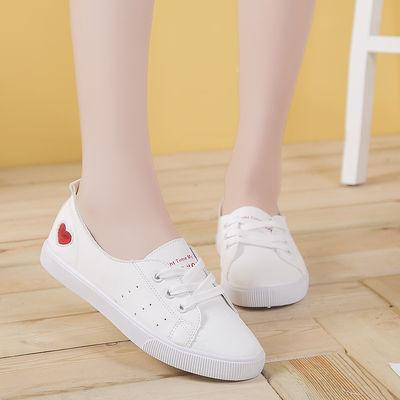 小白鞋女2020夏季韩版新款爱心透气轻便休闲百搭学生运动鞋潮网红