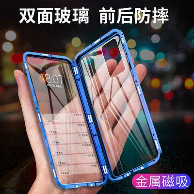 华为P40手机壳万磁王磁吸金属边框P40Pro全包防摔保护套双面玻璃