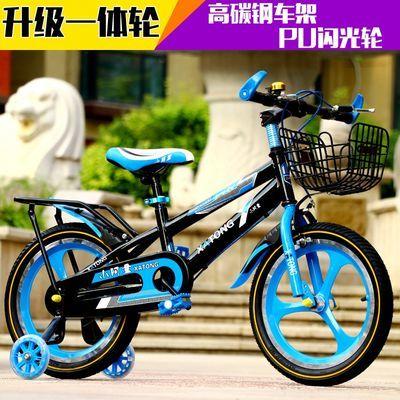 儿童自行车3-4-5-6-7-8-9-10岁男孩山地车18/20寸小孩单车女童车