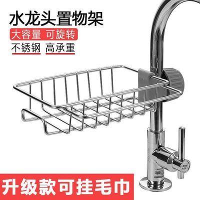 多功能水龙头置物架 不锈钢水槽沥水架厨房用品卫生间浴室收纳架