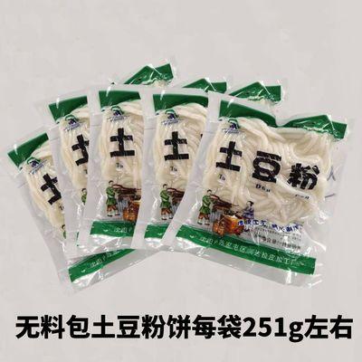 土豆粉302g带调料砂锅自煮新鲜速食火锅面麻辣烫螺袋装土豆粉批发