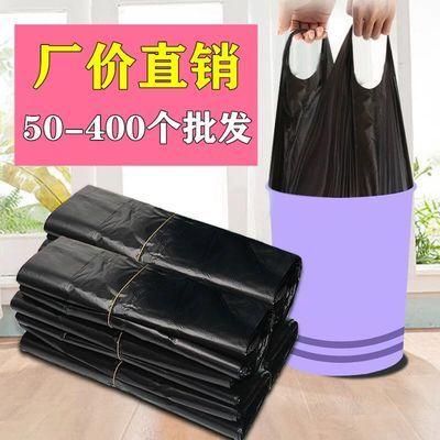 今天拍下今天发家用垃圾袋手提式背心黑色垃圾袋厨房中大号垃圾袋
