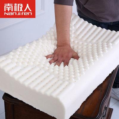 南极人天然泰国乳胶枕头颈椎枕儿童枕头套装单人枕头芯乳胶枕枕芯