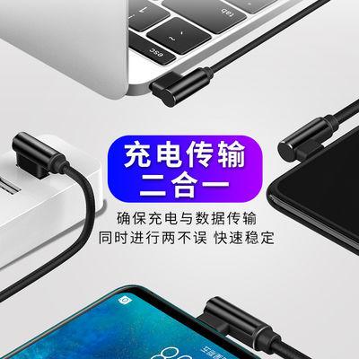 弯头快充vivox20数据线x20plus手机x9充电线器游戏x9plus加长弯头