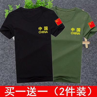 1\2件军迷短袖t恤男背心中国国旗大码肥仔青年宽松上衣爱国T恤男