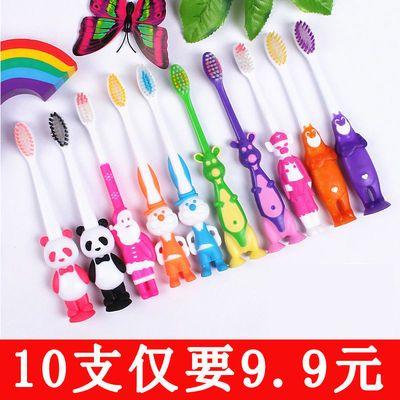 10支儿童牙刷软毛3-12岁牙刷家庭装5-30支宝宝牙刷批发1-2-3-5-6
