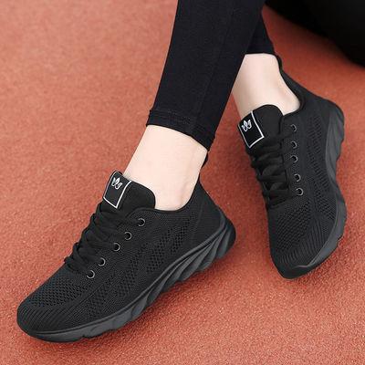 新款春夏季全黑色运动鞋女休闲透气上班旅游跑步软底百搭轻便波鞋