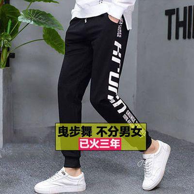 男休闲运动裤韩版修身长裤冬季加绒加厚男子束脚小脚曳步舞哈伦裤