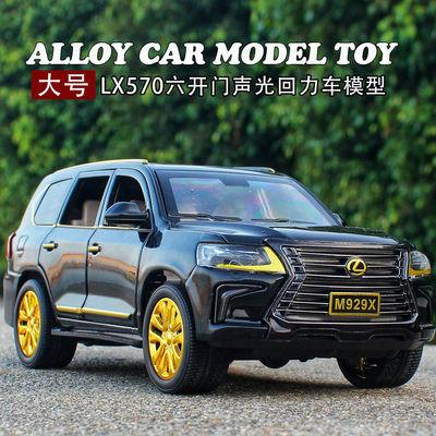 【大号】合金车模型仿真奔驰G65丰田埃尔法声光回力车玩具男孩