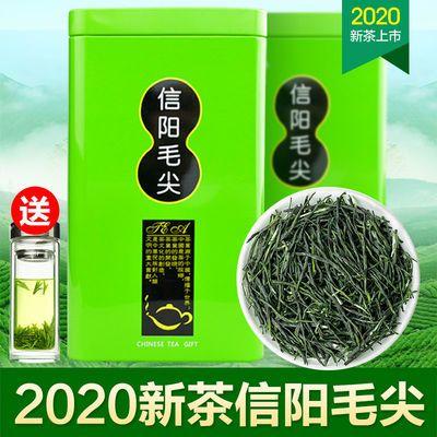 2020新茶信阳毛尖绿茶明前春茶嫩芽尖毛尖茶手工茶罐装礼盒125g