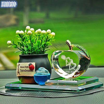创意汽车摆件情人礼品水晶情侣栽香水座车载车内除异味装饰品摆件