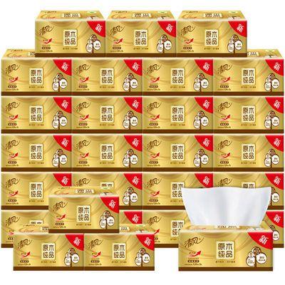 清风纸巾抽纸整箱大包实惠装家用餐巾纸卫生纸原木纯品纸抽批大号