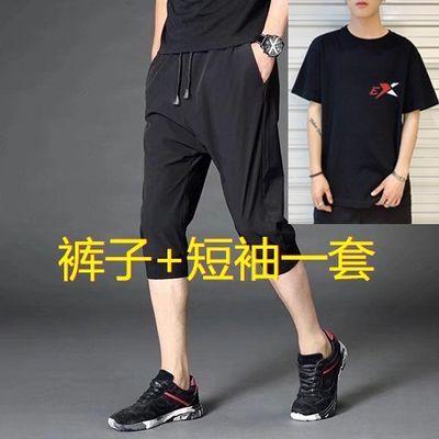 夏季运动裤套装男士短袖大码宽松七分休闲裤子男学生潮流百搭马裤