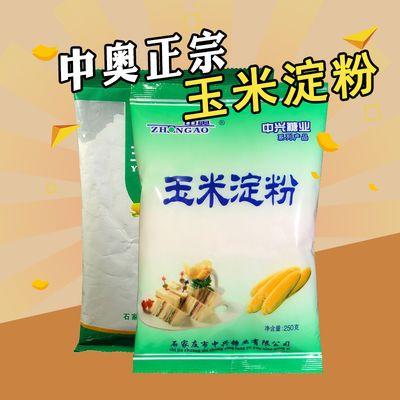 【特价】马铃薯淀粉红薯淀粉勾芡粉食用土豆淀粉玉米淀粉家用批发