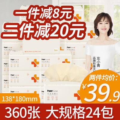 纸护士大包抽纸24包家用大号竹浆本色纸巾卫生纸批发整箱家庭装