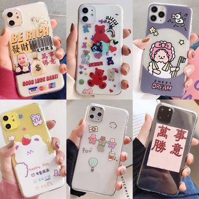 ins透明华为nova5pro/4e/3/2s手机壳p30/p20荣耀20/10硅胶9x/8x女