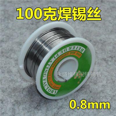 焊接工具维修焊锡膏焊锡丝优质环保助焊膏松香助焊剂焊接辅料焊油