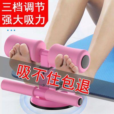 仰卧起坐辅助器家用懒人减腰收腹健身器材男女吸盘式仰卧板健腹板
