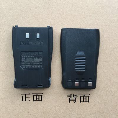 WH26 27 A B C 系类手台 对讲机电池 3300mhA高容量锂电2020夏新