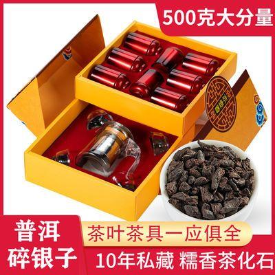 【口粮好茶】云南普洱茶糯香碎银子茶熟茶散茶叶茶化石老茶头125g