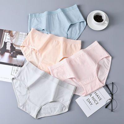 5条礼盒装内裤女士纯棉中腰纯色全棉性感女学生日系少女三角大码