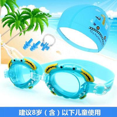 水镜高清潜水镜儿童游泳眼镜女童防水防雾泳镜男女女宝帽套套装