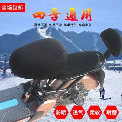 车座电动自行车电瓶车电瓶车锂电池车坐垫手电电动车通用座垫防晒