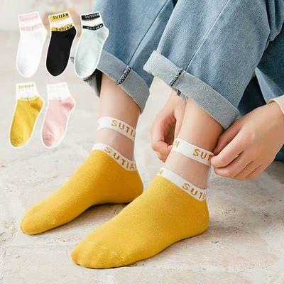 船袜白色中筒袜子女日系大码船袜女潮白短袜薄款隐形玻璃丝季薄