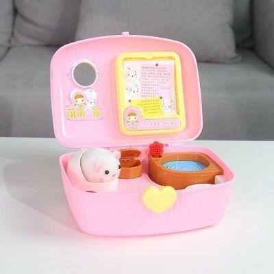 热销玩具可爱小鸡养成屋女孩过家家萌宠养小黄鸡小白兔小猫养成屋