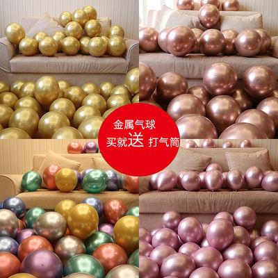 新款加厚金属气球正品婚场布置生日派对庆典装饰网红铬金气球批发