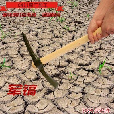 农具锰钢锟煅小洋镐 十字镐 镐头 户外工具 小军镐 鹤嘴锄